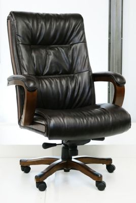 Stamford Leather Chair