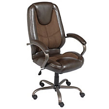 Galena Faux Leather High Back Computer Chair, CH51247
