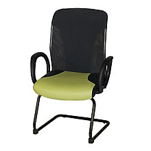 Cirrus Mesh Back Guest Chair, HIG-783