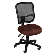 Mesh Back Armless Ergonomic Computer Chair, OFM-130