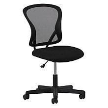 Essentials Armless Mesh Back Task Chair, 8806866