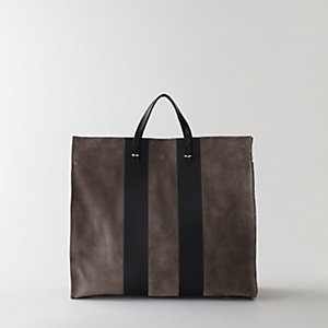 STRIPED SIMPLE SUEDE TOTE