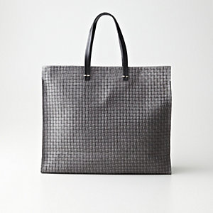 SIMPLE TOTE BASKET WEAVE