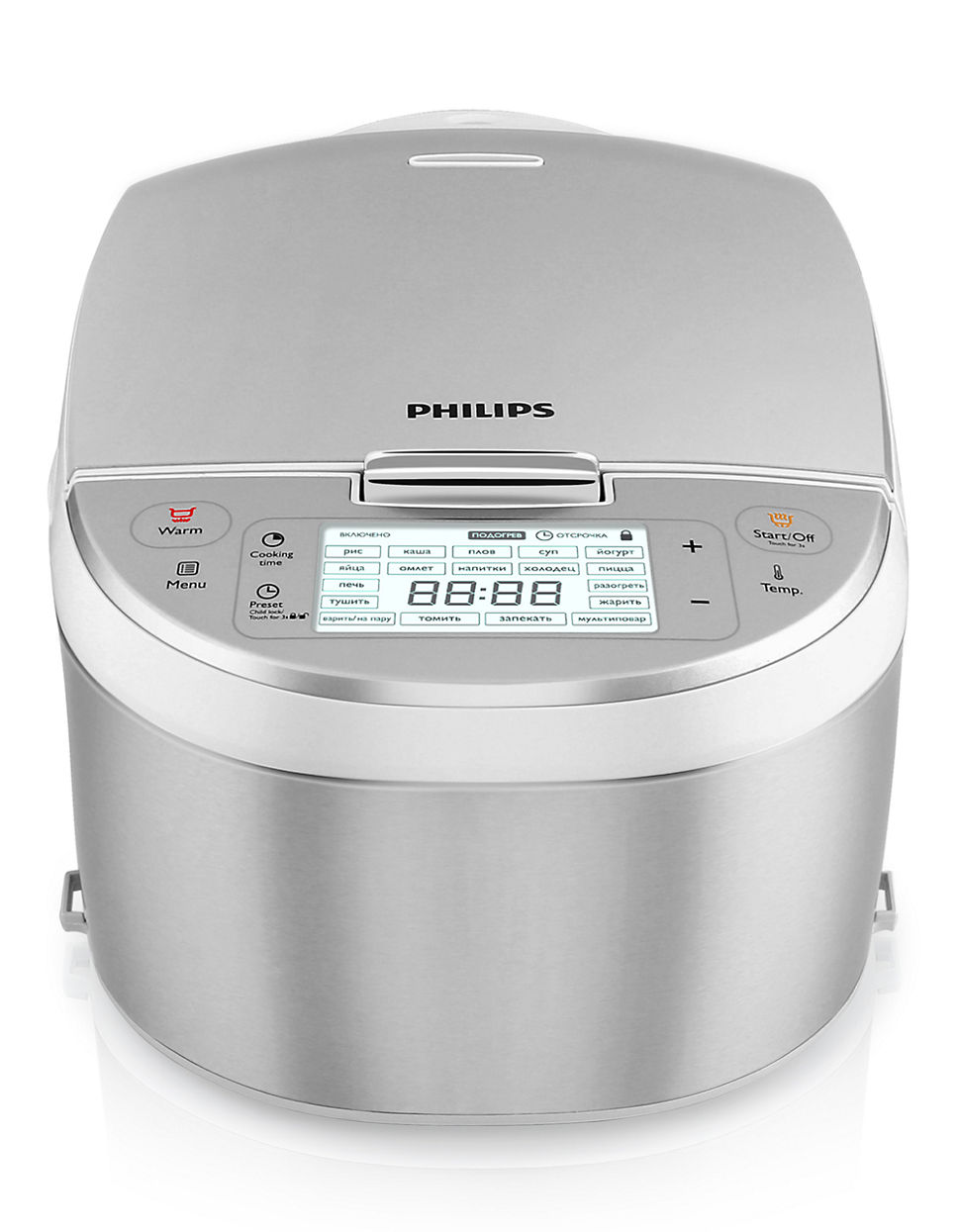 Small Appliance Sales Sale Small Appliances Appliances Home Hudsons Bay
