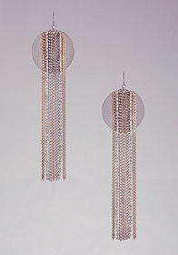 bebe Disc & Chain Earrings