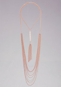 bebe Front to Back Layering Necklace