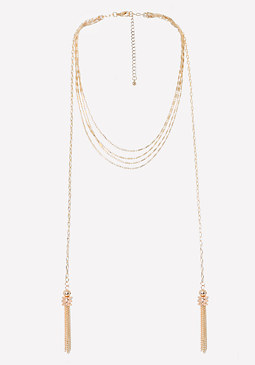 bebe Textured Chain Necklace