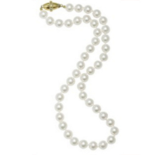 Imperial Crown Cultured Pearl Strand