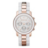 Michael Kors MK5464 Women's Chronograph Rose Gold and White Silicone Watch