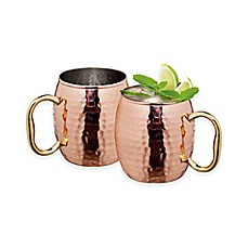 Godinger Hammered Copper Moscow Mule Mugs (Set of 2)