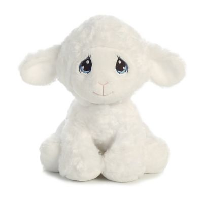 6c00762165c7 Buy Lamb Plush Toy | Bed Bath & Beyond