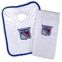 NHL New York Rangers Bib and Burb Cloth Set