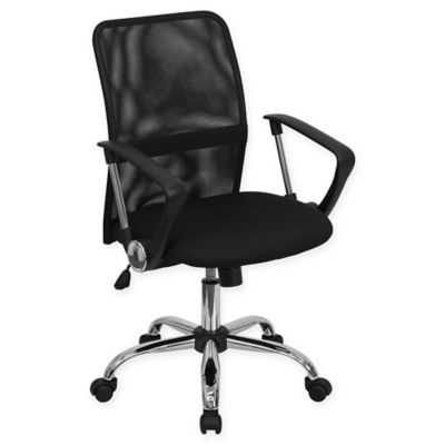 buy chair mesh from bed bath beyond