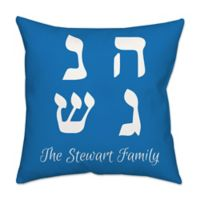 Dreidel Symbols Poplin Square Throw Pillow in Blue