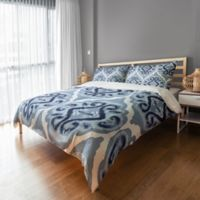 Classic Watercolor Ikat Queen Duvet Cover in Blue/White
