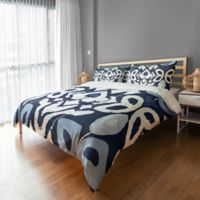 Floral Ikat King Duvet Cover in Blue/White