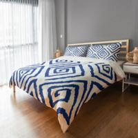 Geometric Duvet Cover in Blue/White