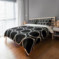 Geometric Duvet Cover in Black/White