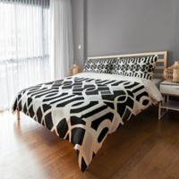 Kirkwood Ikat King Duvet Cover in Black/White