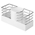 InterDesign® Luci Hair Care Organizer in White
