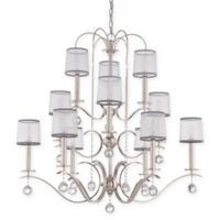 Quoizel Whitney 12-Light Three-Tier Chandelier in Imperial Silver