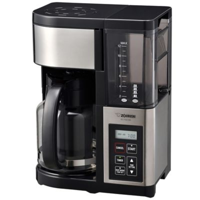 Zojirushi Fresh Brew Plus 12-Cup Coffee Maker - Bed Bath & Beyond