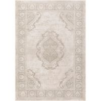 Surya Allegro 2-Foot 2-Inch x 3-Foot Accent Rug in Khaki