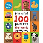 """First 100 Words""  English/Spanish Padded Book by Roger Priddy"