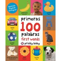 """""""First 100 Words"""" English/Spanish Padded Book by Roger Priddy"""