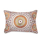 Make-Your-Own-Pillow Sunshine Medallion Oblong Throw Pillow Cover in Rust