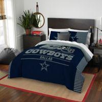 NFL Dallas Cowboys Draft Full/Queen Comforter Set