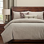 PoloGear Tumbleweed Queen Duvet Cover Set in Beige