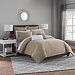 Haven Full/Queen Duvet Cover in Khaki