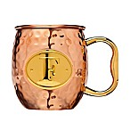 "Monogram Letter ""F"" Moscow Mule Mug in Copper"