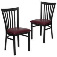 Flash Furniture School Back Black Metal Chairs with Burgundy Vinyl Seats (Set of 2)