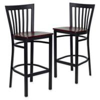 Flash Furniture Schoolhouse Back Metal Stools with Mahogany Wood Seats (Set of 2)