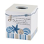 Avanti Island View Boutique Tissue Box Cover