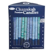 Hanukkah Candles in Shades of Blue (Set of 45)