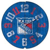 NHL New York Rangers Vintage Round Wall Clock
