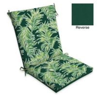 Arden Selections Emerald Quintana Green 44-Inch x 20-Inch Patio Dining Chair Cushion