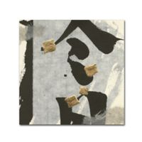Trademark Fine Art Collage I 14-Inch Square Canvas Wall Art