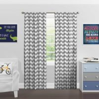 SolarShield® Kady 63-Inch Rod Pocket Room Darkening Window Curtain Panel in Grey
