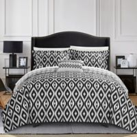 Chic Home Amare Reversible Queen Duvet Cover Set in Black