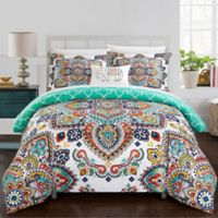 Chic Home Max King Duvet Cover in Aqua