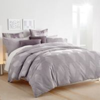 DKNY X Factor Twin Duvet Cover in Purple Dusk