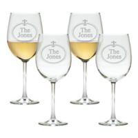 Carved Solutions Fleur de Lis Tulip Wine Glasses (Set of 4)