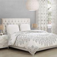 Ahania Twin/Twin XL Comforter Set in Ivory/Black