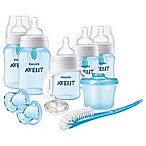 Philips Avent Anti-Colic Baby Boy Beginner Gift Set in Blue