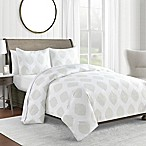 450-Thread-Count Cotton Full/Queen Duvet Cover Set in Sand Medallion