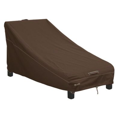 Buy Chaise Lounge Protective Cover from Bed Bath & Beyond on occasional bed, sleeper bed, conestoga wagon bed, upholstered bed, sun bed, swing bed, desk bed, tufted bed, lounge bed, floor bed, ikea day bed, cushion bed, bed bed, sleep bed, lounger bed, ottoman bed, love seat bed, settee bed, leather bed, brown bed,
